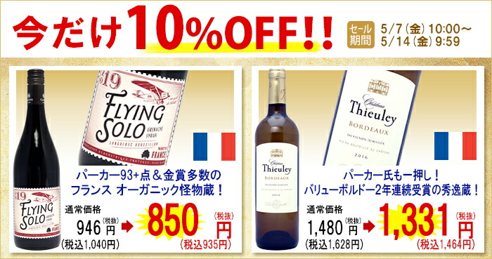 Aパタ10%OFF