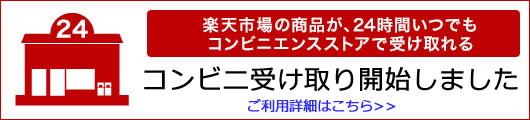 コンビニ受け取り開始! レザーバッグ 革財布専門店 Vertigo ヴァーティゴ 愛知県 半田市
