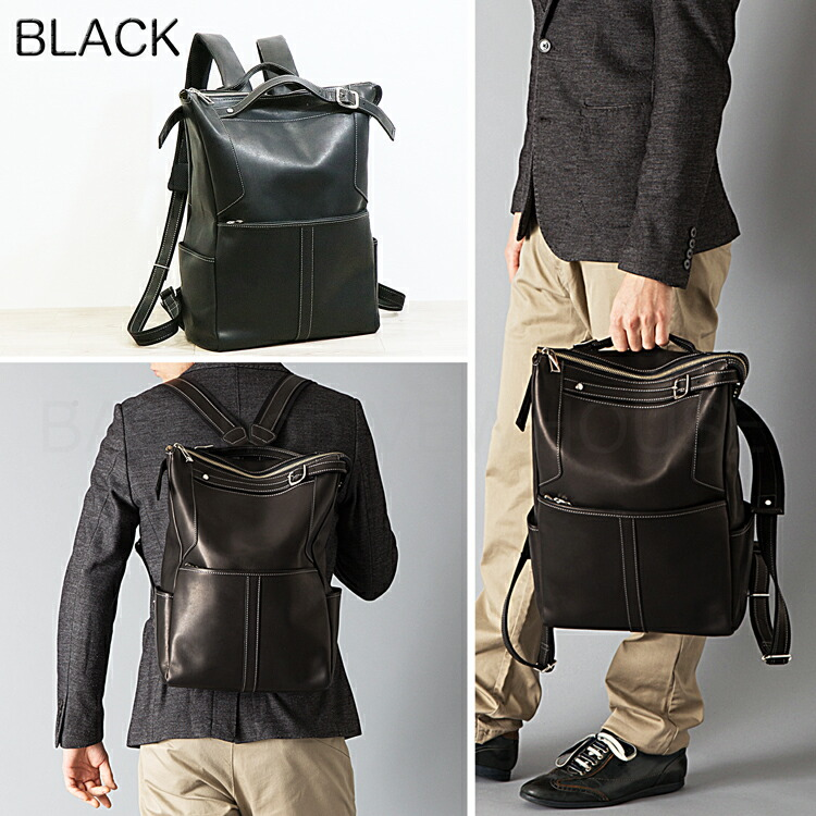 モデルが持つブラックカラーのリュック