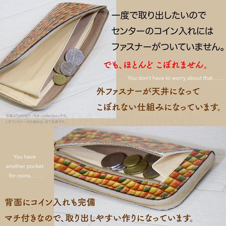フーシ フェルナーレの財布のコインケース