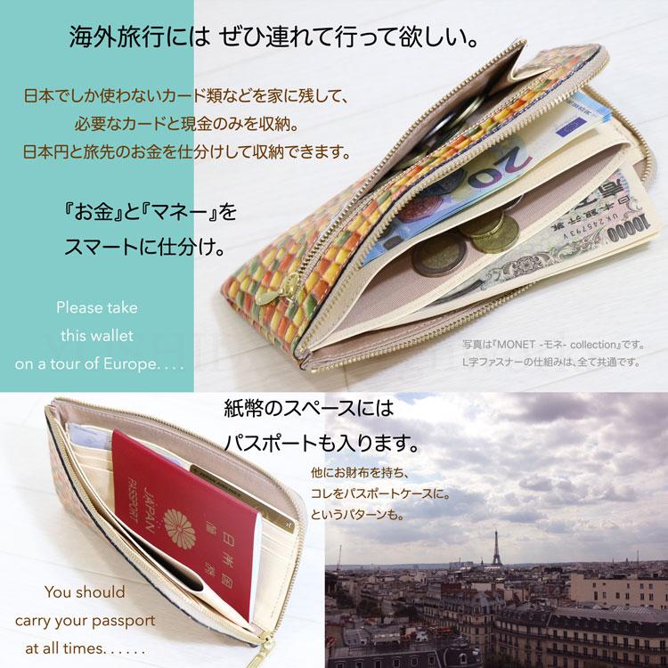 海外旅行に最適なフーシ フェルナーレの財布