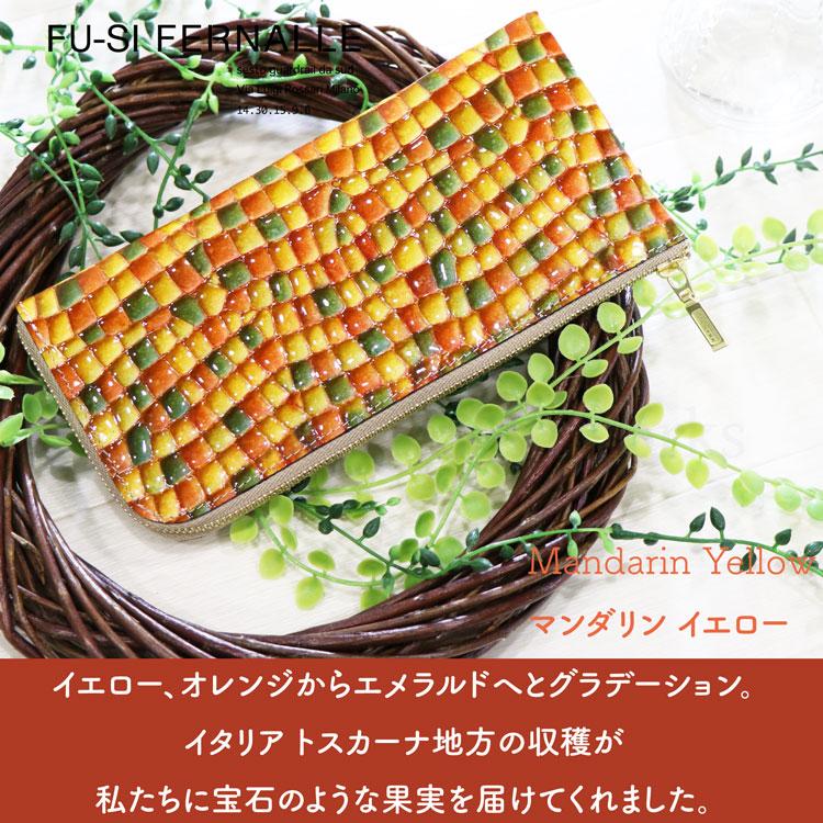 オレンジカラーのフーシ フェルナーレの財布