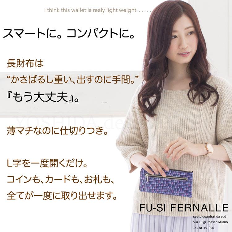 モデルが持つフーシ フェルナーレの財布