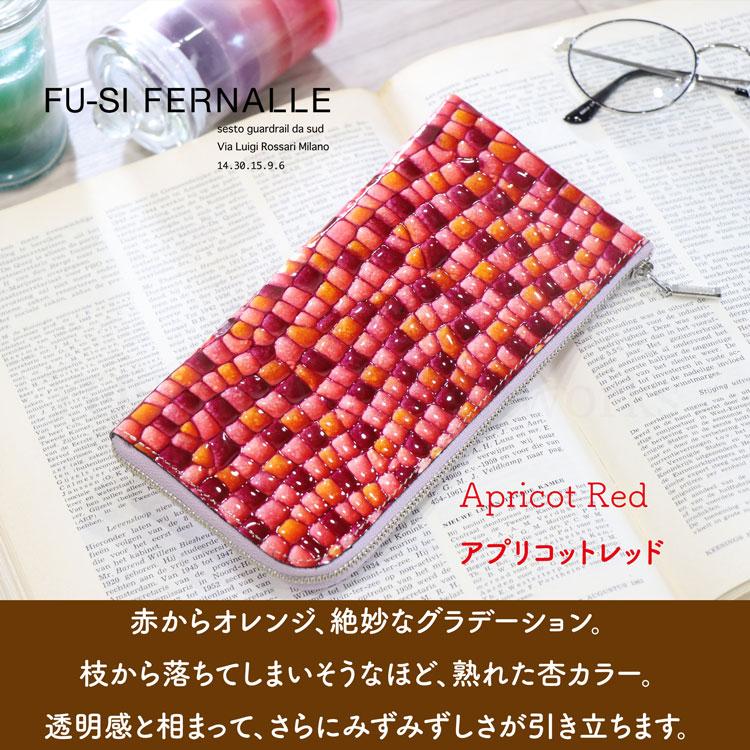 レッドカラーのフーシ フェルナーレの財布