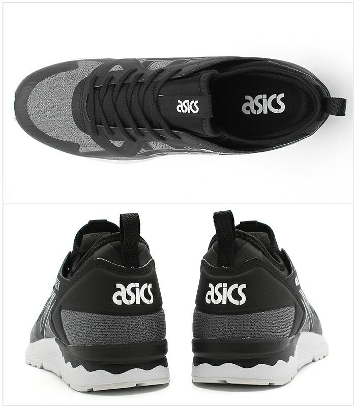 Mens ASICS GEL Lyte V NS Athletic Training Stability Shoes
