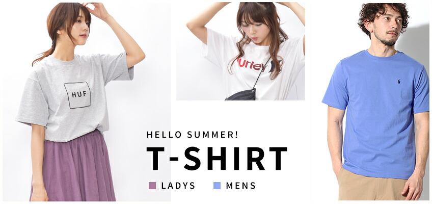 半袖Tシャツ特集