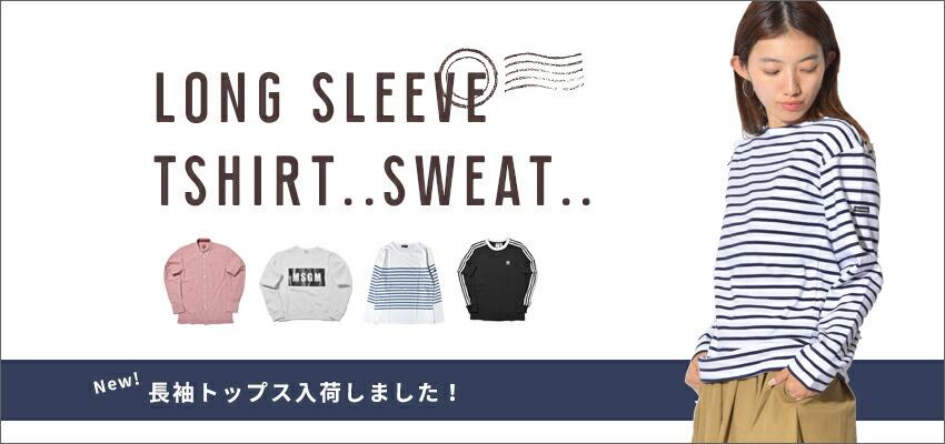 長袖Tシャツ&トレーナー