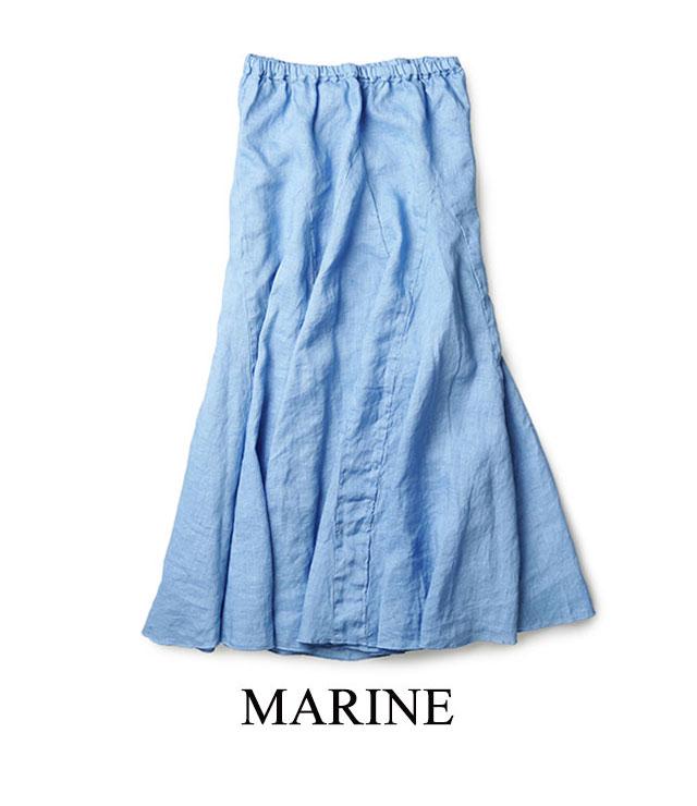 CP SHADES マキシ スカート