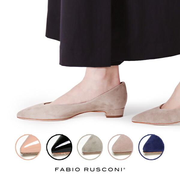 fabio rusconi パンプス