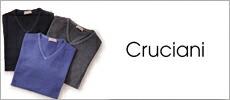 クルチアーニ(CRUCIANI)のブランドカテゴリー。