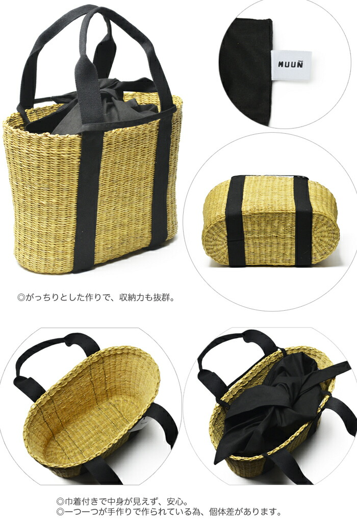 VIAJERO HONTEN   Rakuten Global Market: ムーニュ MUUN basket bag basket bag CABA P ...