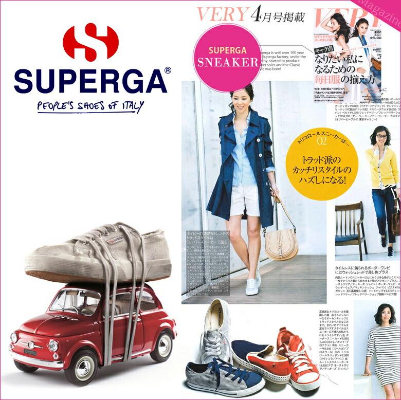スペルガ(SUPERGA)のカテゴリー画像2枚目