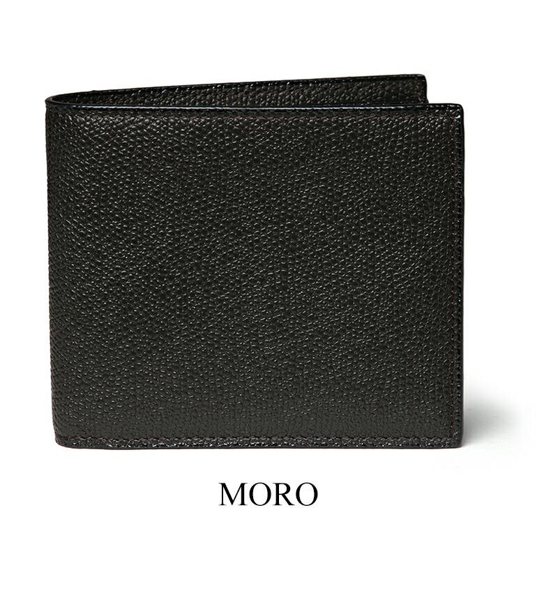 VALEXTRA(ヴァレクストラ) 二つ折り財布