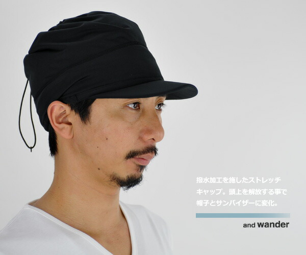 and wander【アンドワンダー】 soft shell cap