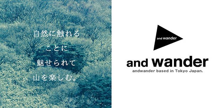 ブランドロゴ and wander