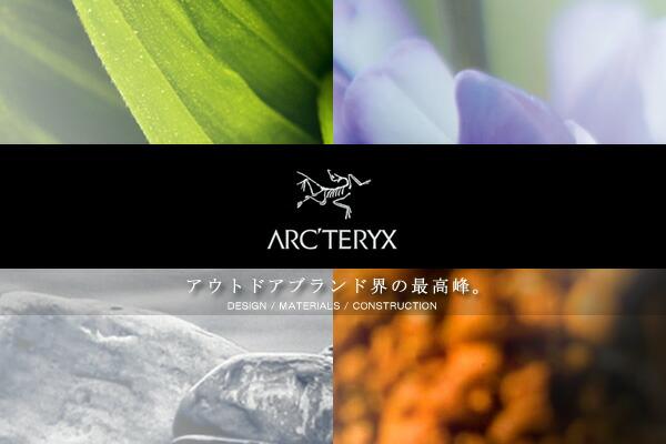 ARC'TERYX【アークテリクス】