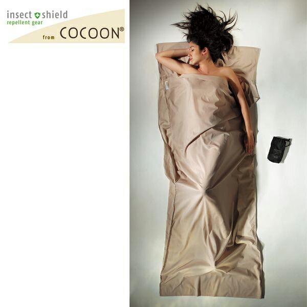 Cocoon【コクーン】トラベルシーツ