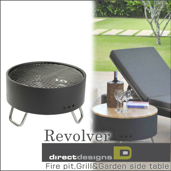 Direct Designs[ダイレクトデザイン] Revolver
