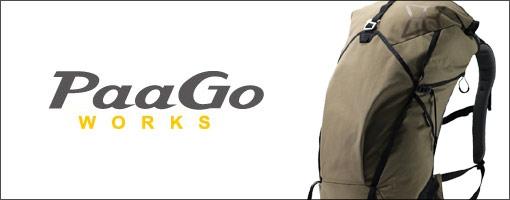 paago works パーゴワークス