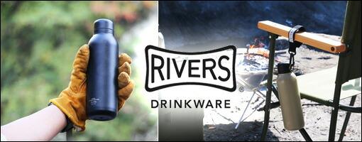 RIVERS リバーズ