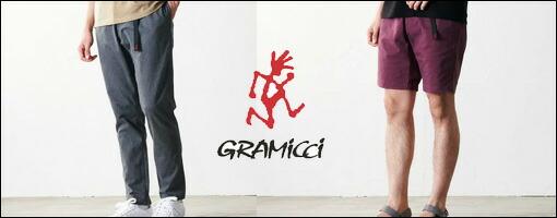 GRAMICCI グラミチ