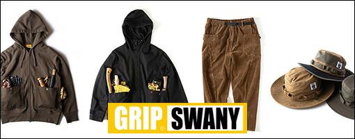 GripSwany / グリップスワニー