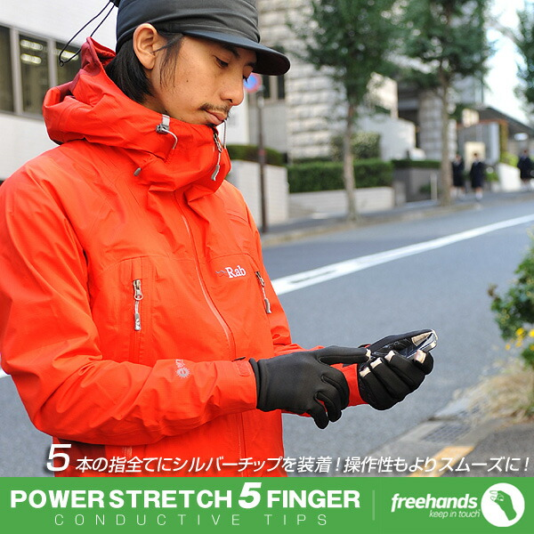FREEHANDS【フリーハンズ】POWER STRETCH 5FINGER CONDUCTIVE TIPS