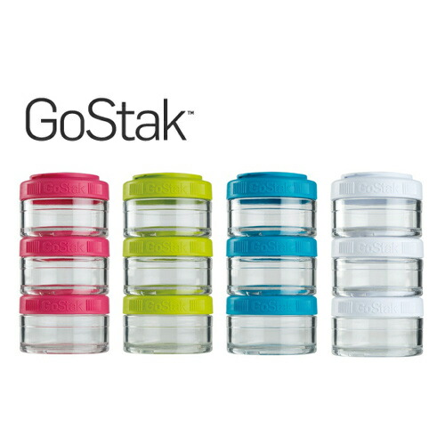 Vic2rak Go Stack Gostak 3 Pack 100cc Jar Preservation
