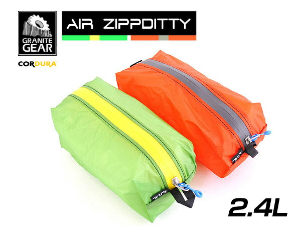 GRANITE GEAR AIR ZIPPDITTY