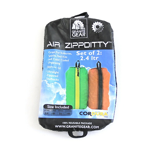 AIR ZIPPDITTY