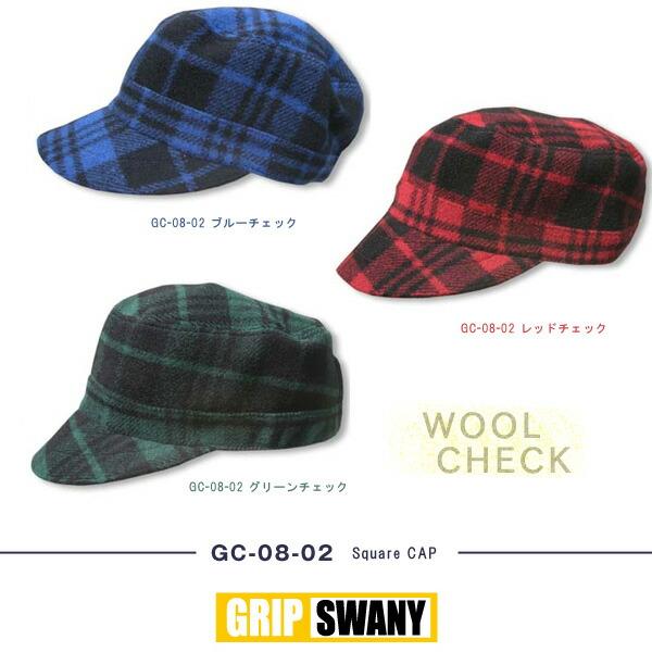 Grip Swany【グリップスワニー】GC-08-02