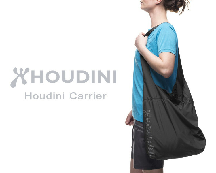 houdini / Mens Houdini Carrier