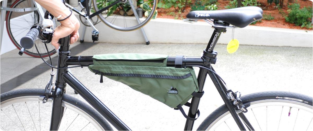 vic2rak: JANDD Jean Frame pack PURPLE frame Pack, [Bike] bicycle bag ...