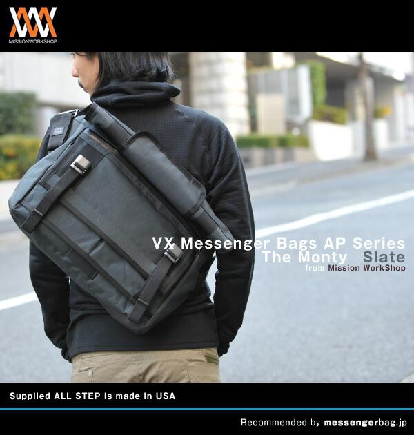 Mission Work Vx Messenger Bags Ap Series The Monty Slate Bag At Bias Bicycle