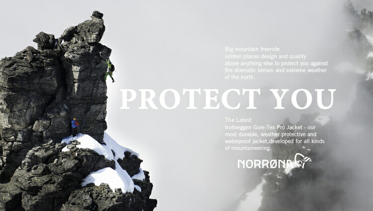 NORRONA / ノローナ