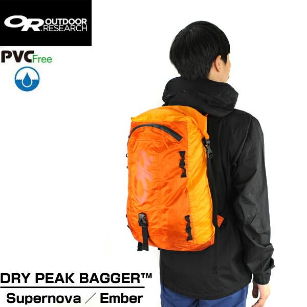 outdoorresearch Dry Peak Bagger