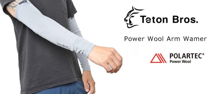 tetonbros Power Wool Arm Wamer