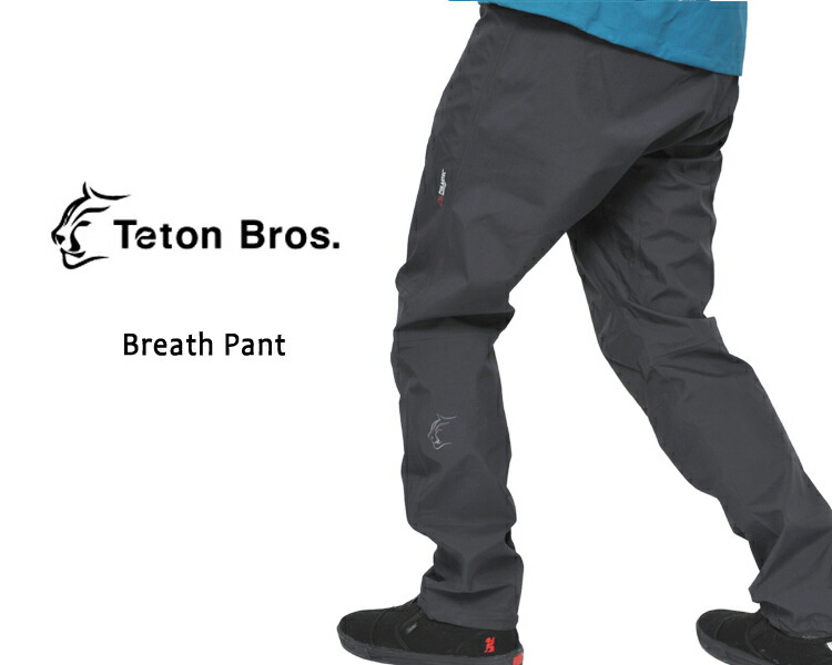 tetonbros / Breath Pant