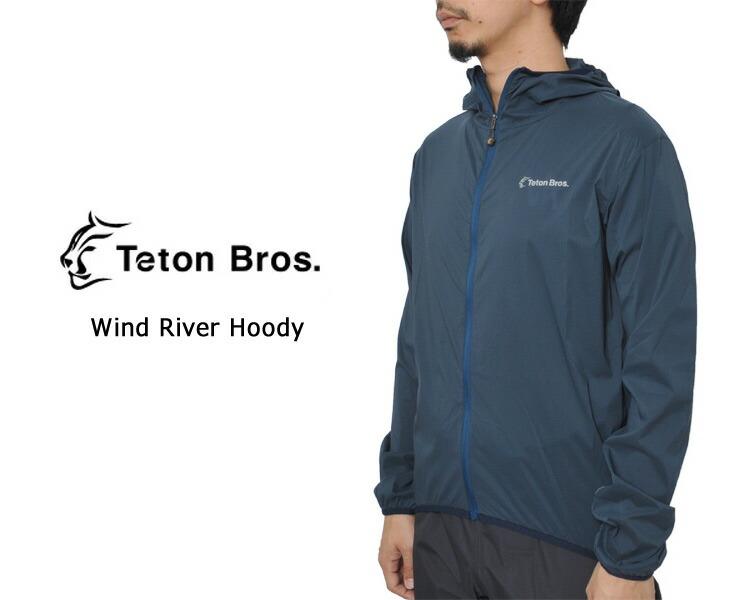 tetonbros / Wind River Hoody