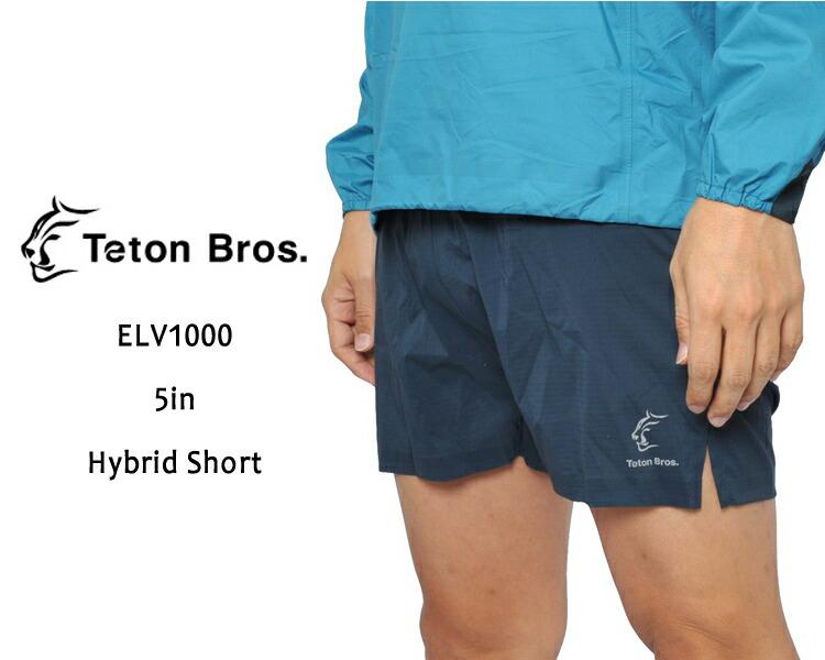 tetonbros ELV1000 5in Hybrid Short