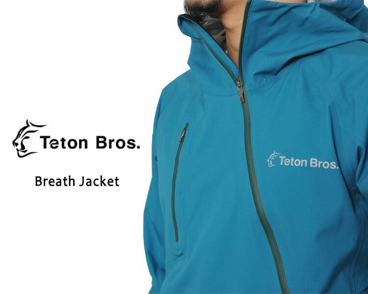 tetonbros / Breath Jacket