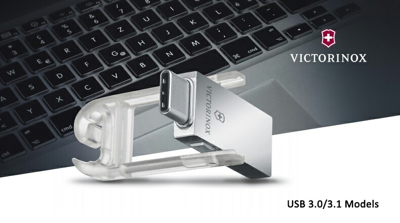 USBメモリー搭載モデル