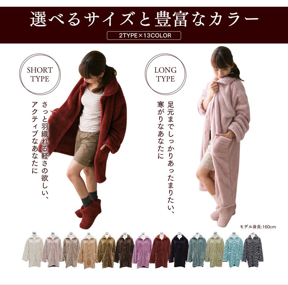 http://image.rakuten.co.jp/vida-vida/cabinet/description/151120blanko_s/p15.jpg