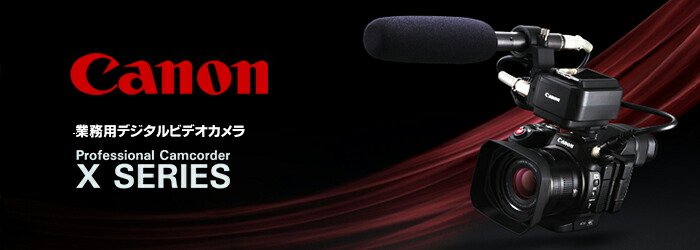 Canon Xシリーズ