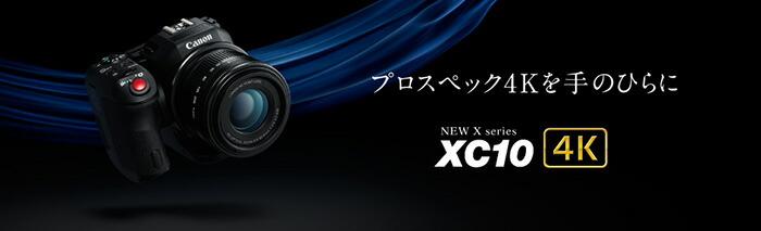 新CANON 4K SYSTEMを搭載。手のひらサイズのボディーで4K動画、12.0M静止画を撮影できる新コンセプトモデル。
