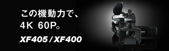 新開発1.0型の大型CMOSセンサーで4K UHD 60P記録を実現。デュアルピクセルCMOS AFを搭載し、機動性と高画質を両立。