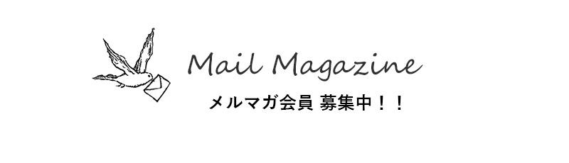 天使の卵 メールマガジン クーポン セール 新作 キャンペーン ポイントアップ