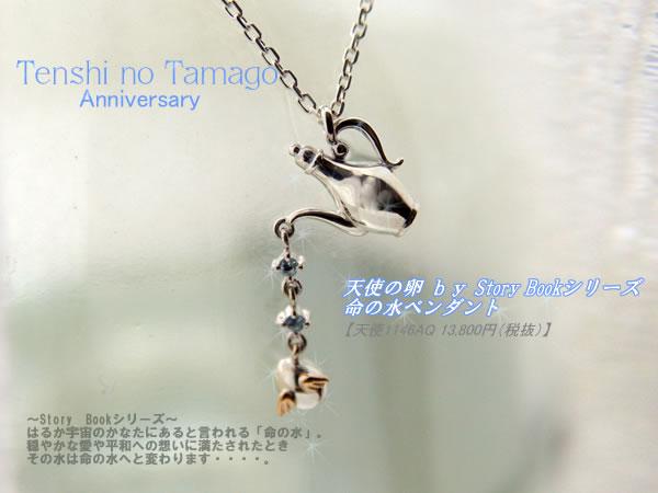 5998723bf4cb 高級ブランド富士山日記
