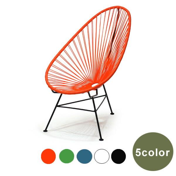【全5色】アカプルコ チェア Acapulco Chair METROCS メトロクス