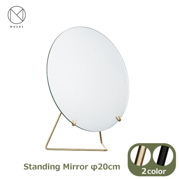 Standing Mirror20